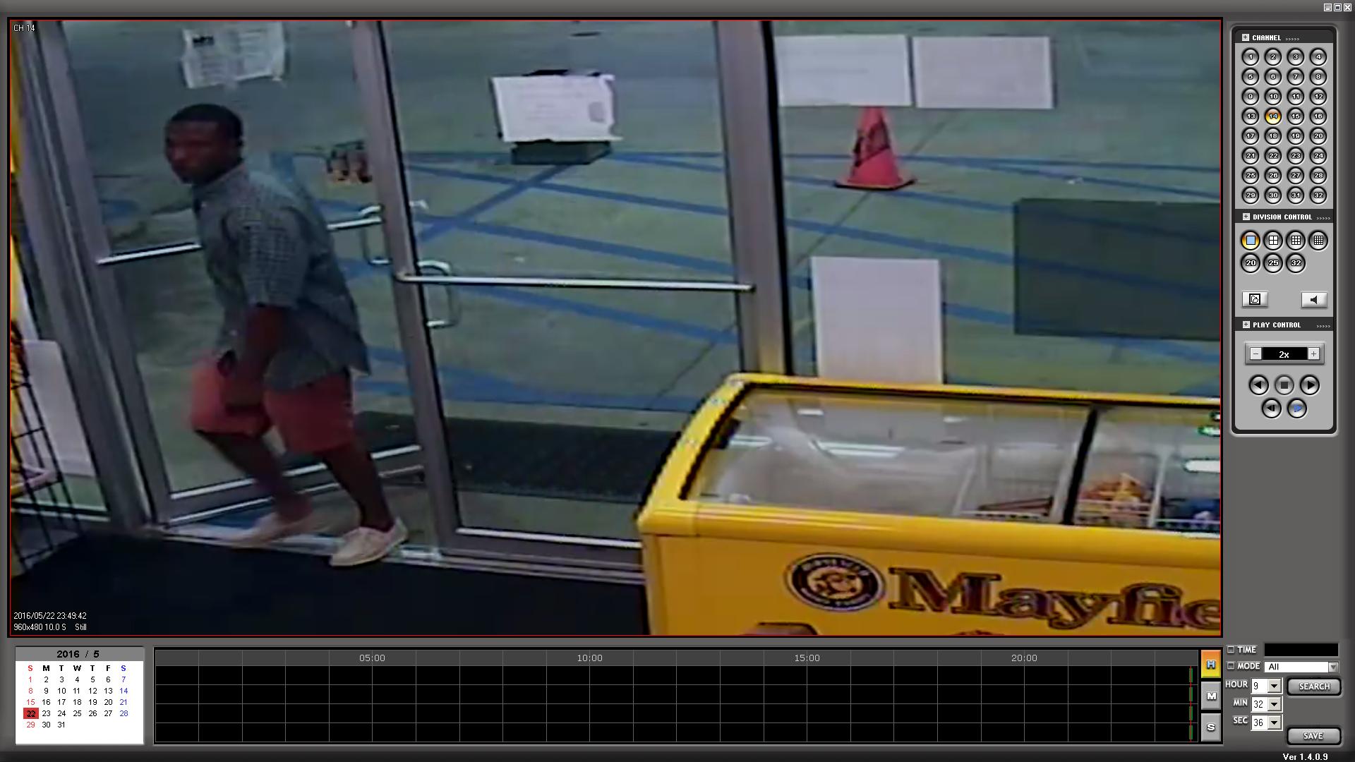 Birmingham PD needs help locating robbery suspect