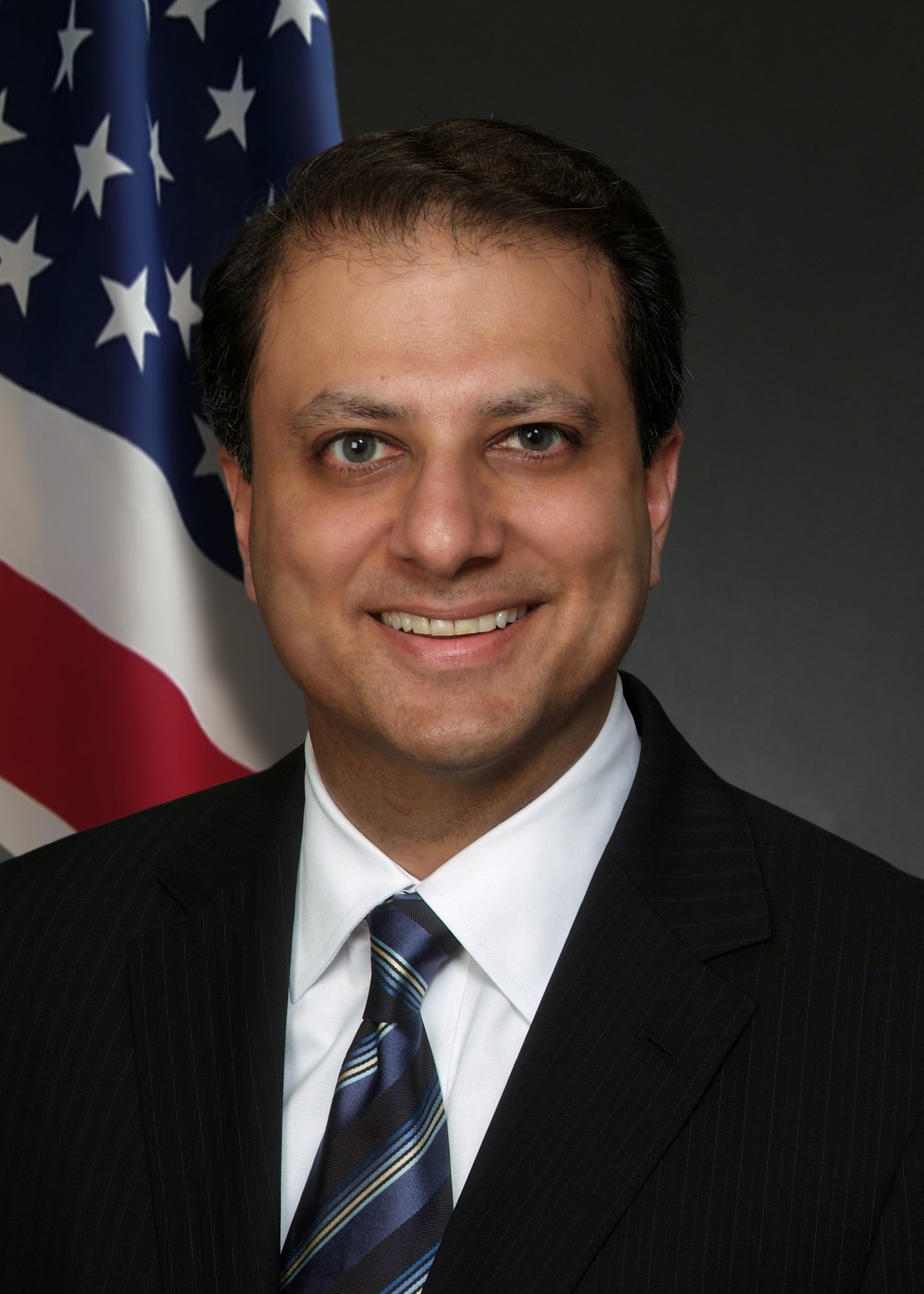 U.S. Attorney Preet Bharara fired from position