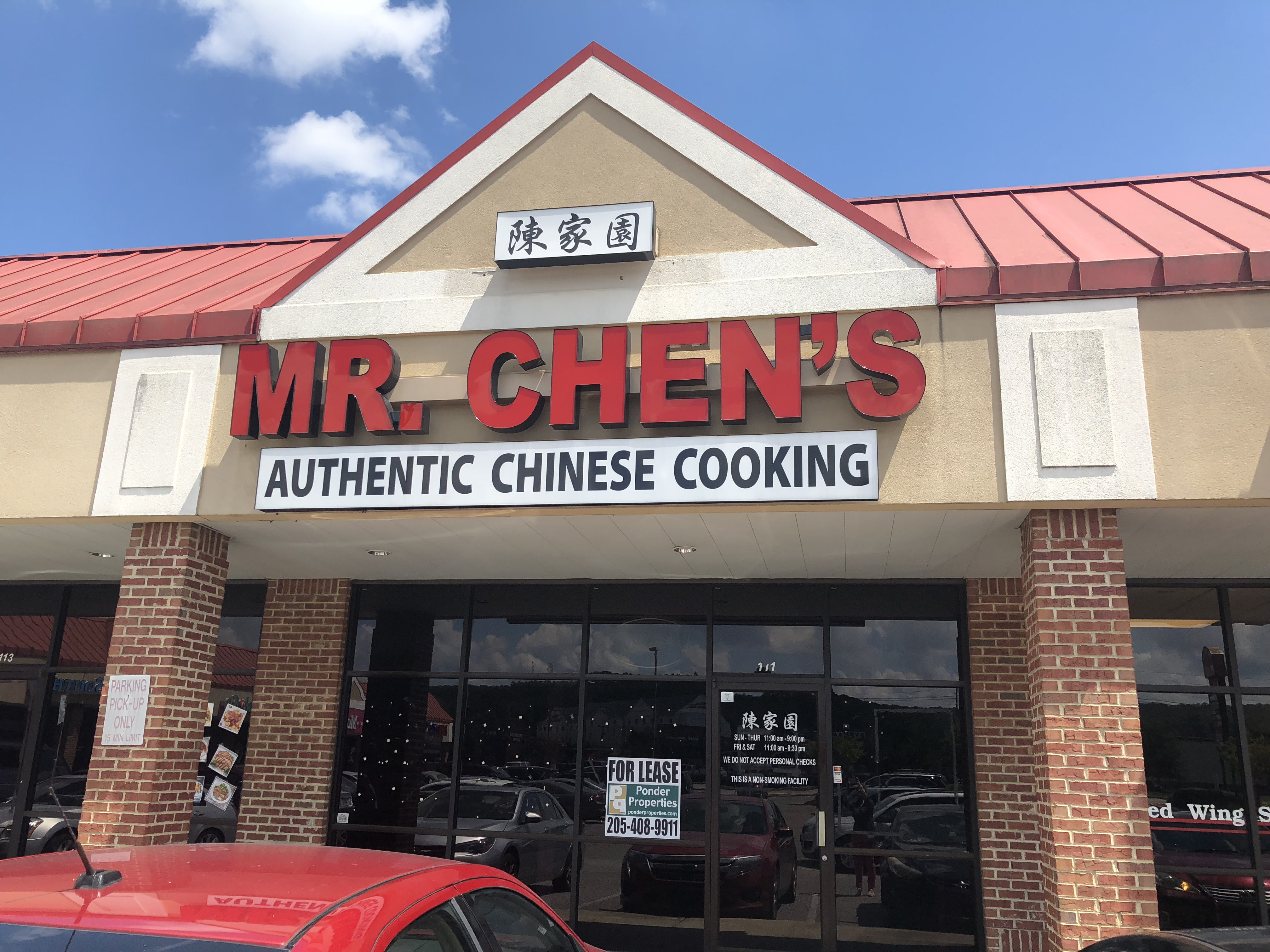 Popular Chinese restaurant in Trussville closed its doors