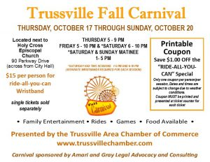unnamed-300x232 PRINTABLE COUPON: Trussville Fall Carnival - Trussvilletribune