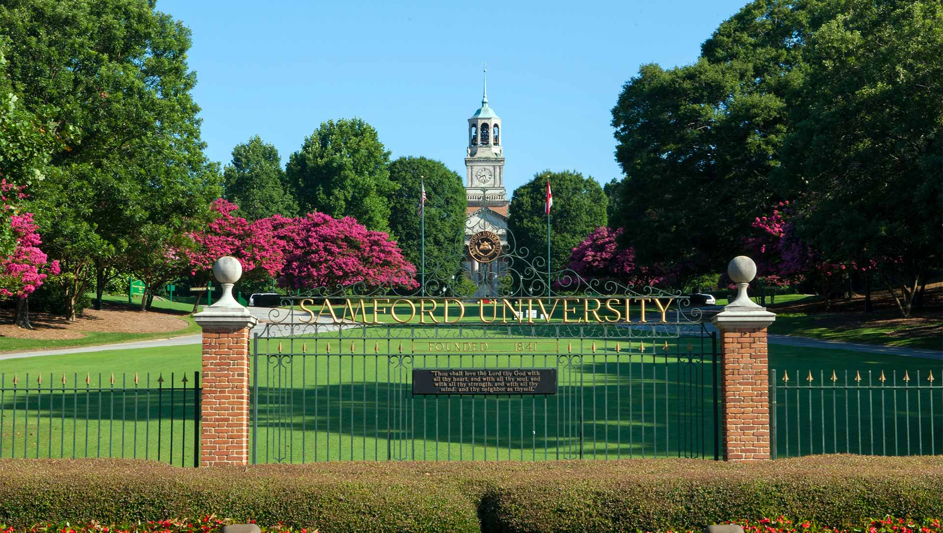 9 from Pinson, 17 from Trussville make Dean's List at Samford University